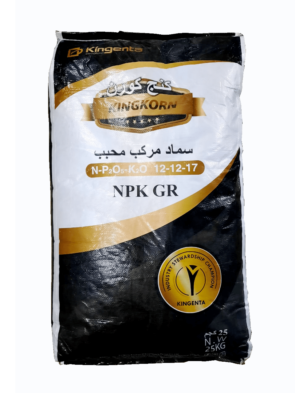 Granular compound fertilizer 12-12-17